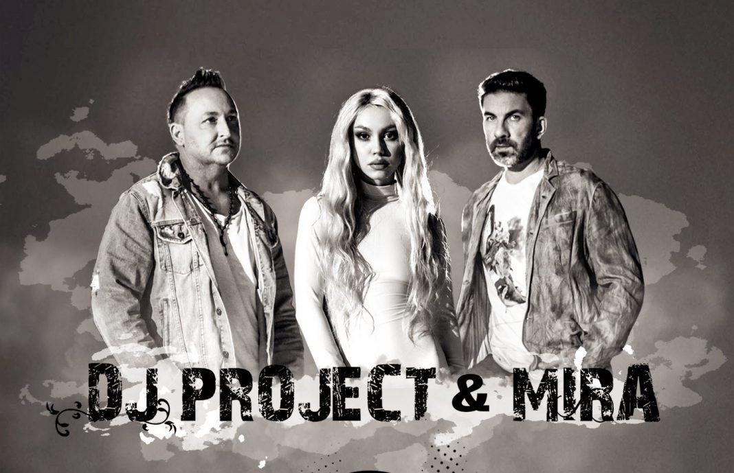 Dj Project Mira